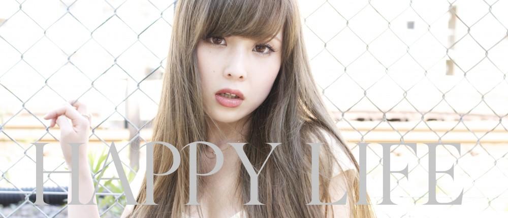 美容業界コンシェルジェ     「HAPPY☆LIFE」